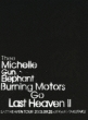 Burning Motors Go Last Heaven 2 Last Heaven Tour 2003.9.25 At Kyoto Takutaku