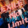 No Limit (+DVD)
