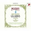 Piano Concerto, 20, 21, 22, 23, 24, 25, 26, 27, : Lili Kraus(P)S.simon / Vienna Festival O