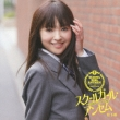 School Girl Anthem-Gakuen Anison Shuu