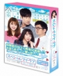 Special My Love Dvd-Box2