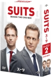 SUITS Season 2 DVD BOX