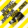 Detroit-New York Junction