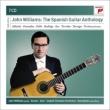 ザ・スパニッシュ・ギター・アンソロジー ジョン・ウィリアムス(7CD)