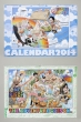 ONE PIECE COMIC CALENDAR 2014 Wall Hanging Type
