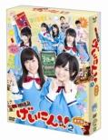 NMB48 �����ɂ�I�I2 �ʏ�� DVD-BOX