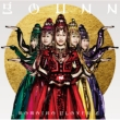 GOUNN (+DVD)[First Press Limited Edition]