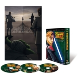 Star Wars: The Clone Wars S5 Complete Box