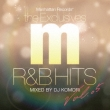 Manhattan Records The Exclusives R & B Hits Vol.5