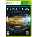 Halo4: Game Of The Year Edition