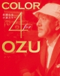 Color 4 Ozu-Eien Naru Ozu Color Ozu Yasujiro Kantoku Color 4 Sakuhin Blu-Ray Box