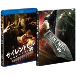 Silent Hill: Revelation 3D& 2D Blu-ray Perfect Edition