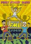 Omaetachi tono Michi FINAL -in Tokyo Dome