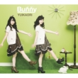 Bunny [CD+Blu-ray Edition]