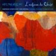 L'enfance du Christ : Ticciat / Swedish Radio Symphony Orchestra & Choir, Beuron, Gens, Loges, A.Miles (2SACD)(Hybrid)