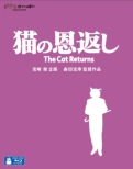 The Cat Returns/Ghiblies Episode 2