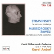 Stravinsky Le Sacre du Printemps, Mussorgsky Pictures at an Exhibition : Ancerl / Czech Philharmonic (1964)