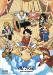 One Piece Episode Of Merry -Mou Hitori No Nakama No Monogatari-