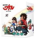 Majin Eiyuu Den Wataru Blu-Ray Box