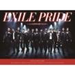 Exile Pride -Konna Sekai Wo Aisuru Tame-