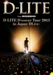 D-LITE D' scover Tour 2013 in Japan -DLive-(DVD+CD)[Limited Edition]