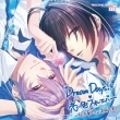 Dream Days!/Koi Iro Forever