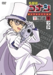 Detective Conan Dvd Selection Case 12.Kaitou Kid 2