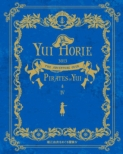 The Adventure Over Yui Horie 4 -Pirates Of Yui 3013-