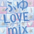 Fuyu Love Mix