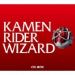 Kamen Rider Wizard Cd Box