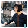 Well-Tempered Clavier : Zhu Xiao-Mei(P)(4CD)
