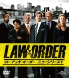 Law & Order New Series 1 Value Pack