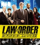 Law & Order New Series 2 Value Pack