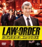 Law & Order New Series 3 Value Pack