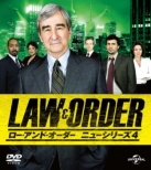 Law & Order New Series 4 Value Pack