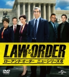 Law & Order New Series 6 Value Pack