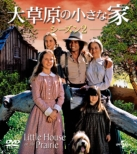 Little House On The Prairie Season2 Value Pack