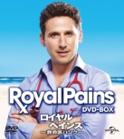 Royal Pains Season1 Value Pack