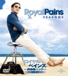 Royal Pains Season2 Value Pack