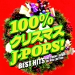 100% Christamas J-Pops! -Best Hits 40 Count Down-Dj Mix Edition