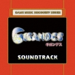 Gigandes Soundtrack