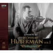 The Art of Huberman Vol.1 : Lalo Symphonie Espagnole : Szell / Vienna Philharmonic, etc