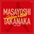 Golden Best Takanaka Masayoshi (Emi Years)