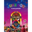 JUKE BOX (+DVD)[First Press Limited Edition A]