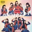 Heart Electric (+DVD)[Standard Type 4: Photo (1 Random)]