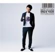 LIVE ALBUM 「SPACE TOUR」 (+DVD+豪華ブックレット)【初回限定盤】
