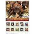 Attack on Titan Frame Stamp [Loppi & HMV Limited]