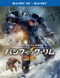 Pacific Rim 3D & 2D Blu-ray Set [First Press Limited Edition]