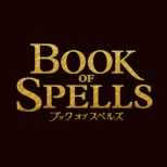 Book Of Spells-from J.k.Rowling-