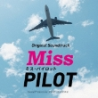 Fuji Tv Kei Drama Ka 9[miss Captain(Kari)]original Soundtrack